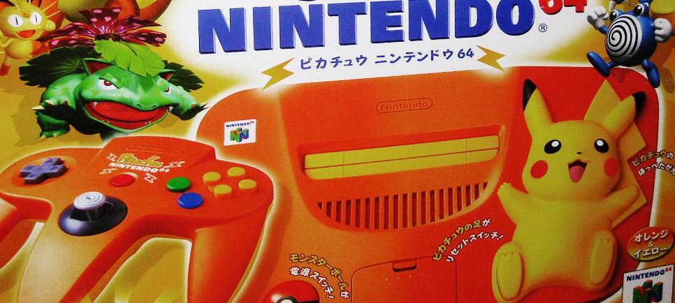 Nintendo 64 Pikachu JP