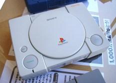 PlayStation SCH-5903