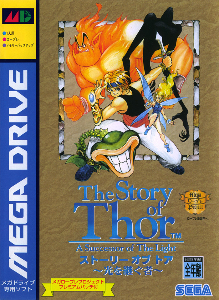 Story of Thor JPN cover