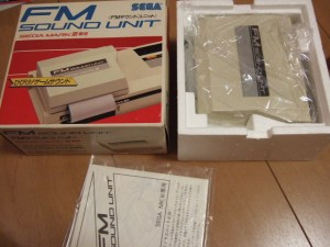 fm sound unit mark 3