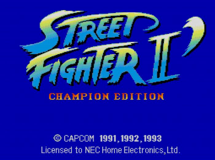 Street Fighter II CE - tela-título