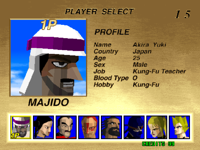 majido-virtua-fighter