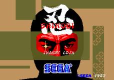 shinobi-arcade-titulo