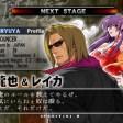 Jingi Storm - Ryuya