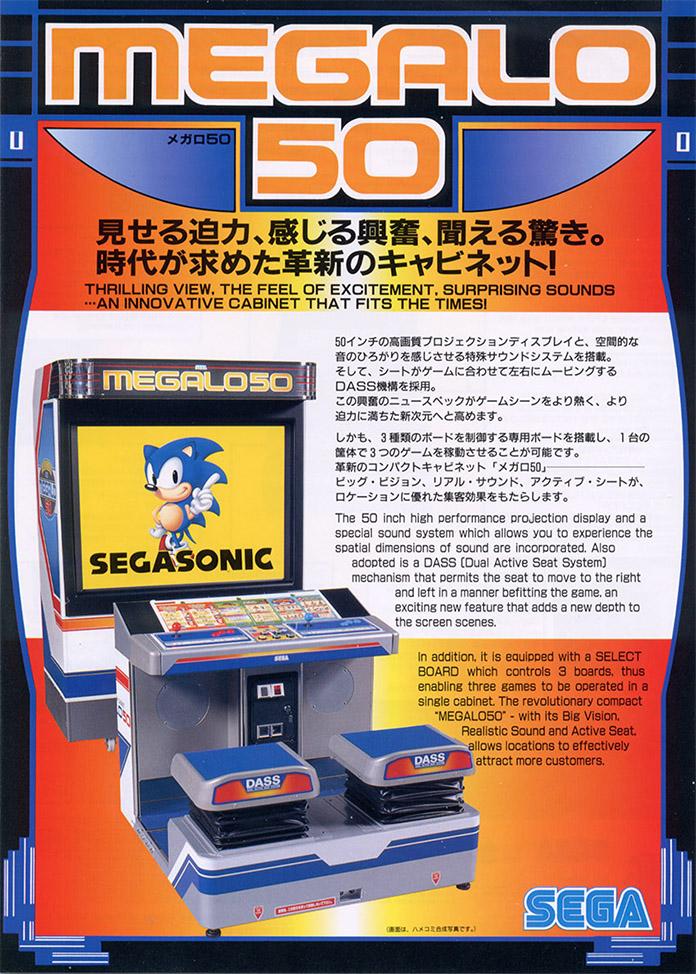 megalo50