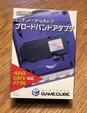 adaptador de banda larga gamecube japones