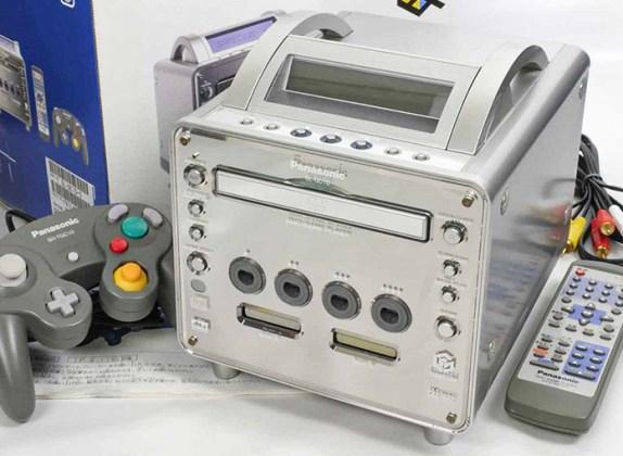 GameCube Panasonic Q