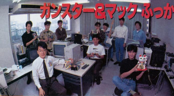 treasure time outubro 1993 beep mega drive
