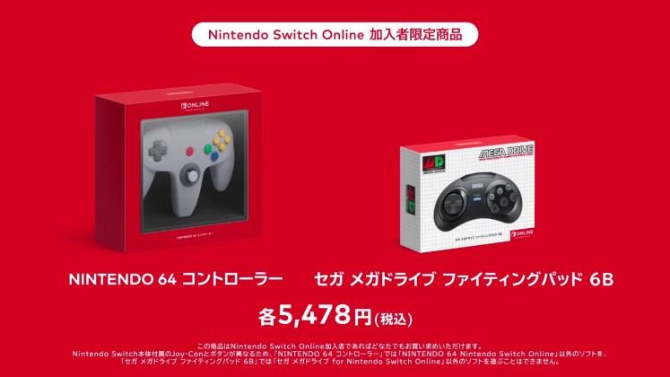 preços controles N64 e Mega Drive para Switch