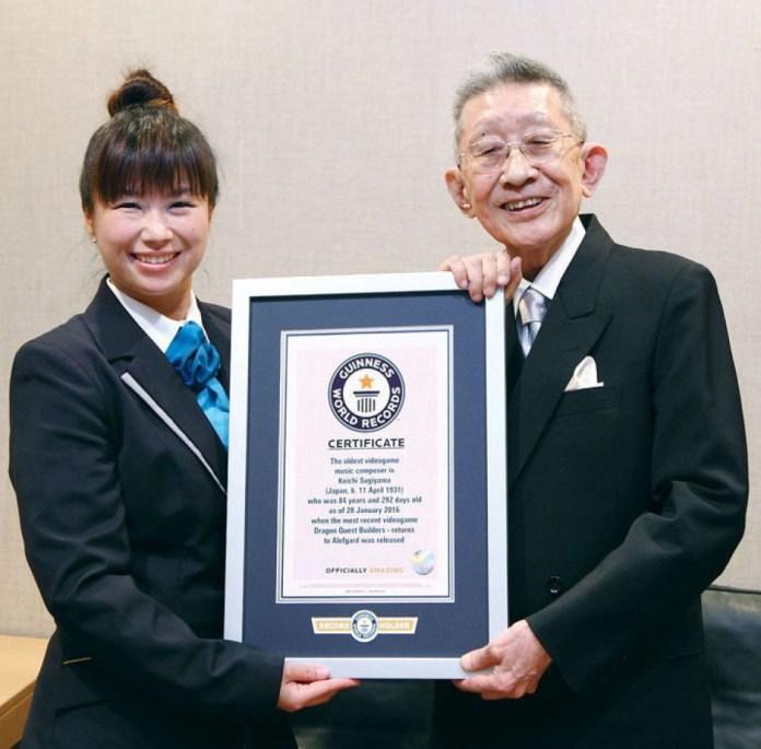 koichi sugiyama recorde guiness 2016