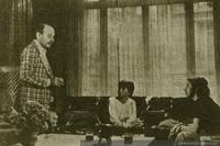 Diálogo de Exiliados, 1974