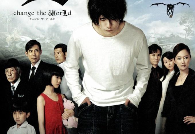 【デスノートシリーズ】おすすめ映画 | L change the WorLd