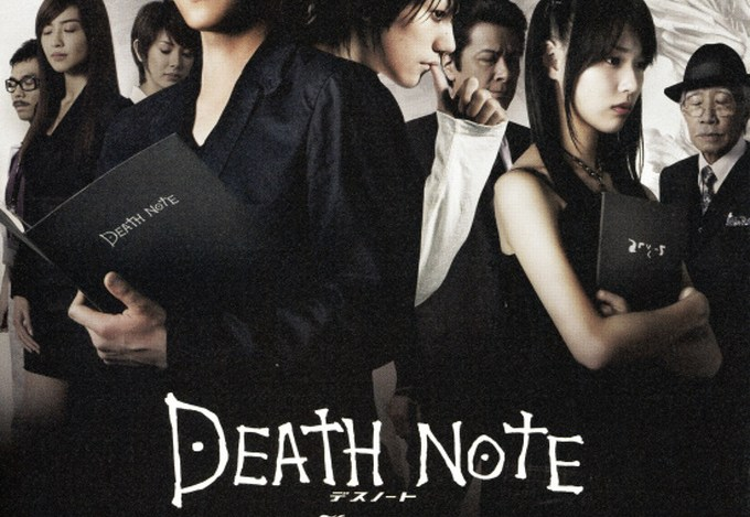 デスノート(DEATH NOTE) the Last name