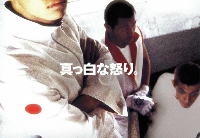 """【凶気の桜】""""真っ白な怒り""""窪塚洋介主演の伝説の社会派映画"""