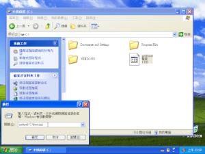 Let Windows Bootloader reload GRUB2 for Ubuntu