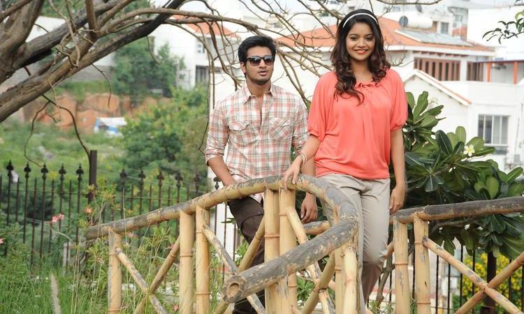 Swamy Ra Ra Telugu Movie Stills