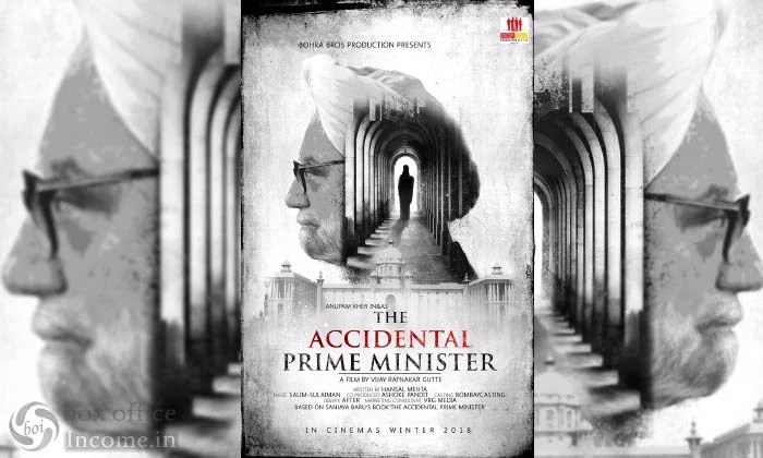 The Accidental Prime Minister – First Look.