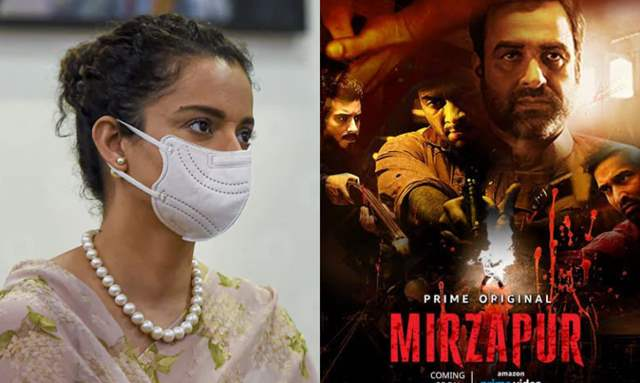 Kangana Ranaut Slams Mirzapur, Do You Agree?