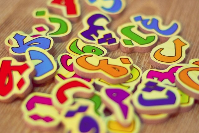 UN Arabic Language Day on December 18
