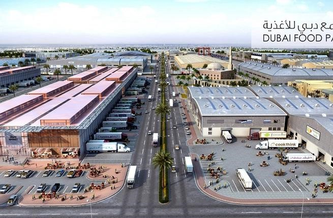 $1.5 billion wholesale Dubai Food Park