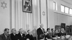 Ben-Gurion - Declaration of Independence