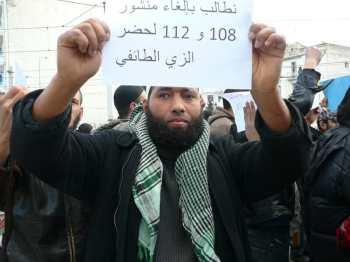 Salafisten-Demo in Tunesien