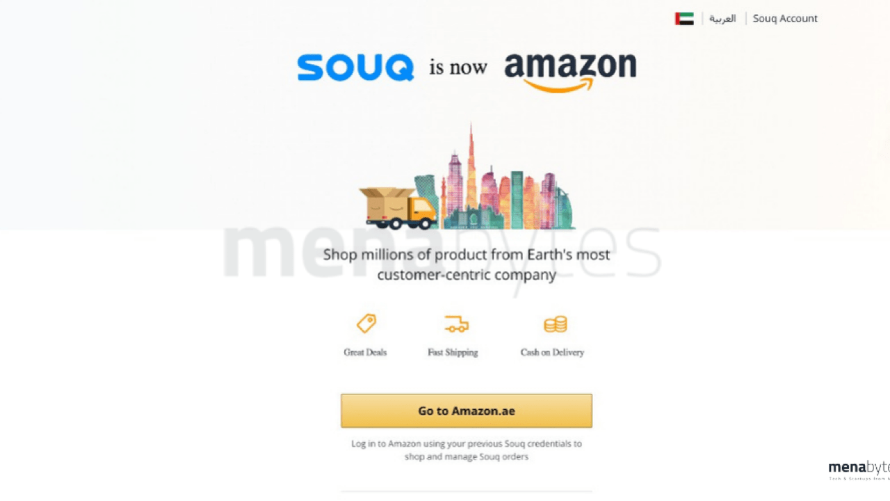 Amazon preparing for the launch of Amazon ae to replace Souq