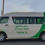 Careem Bus expands to Saudi, launches an inter-city bus service between Jeddah and Makkah