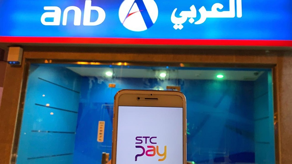 Riyad Bank Online Money Transfer