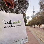 Saudi's Dailymealz expands its subscription-based food delivery service to Kuwait