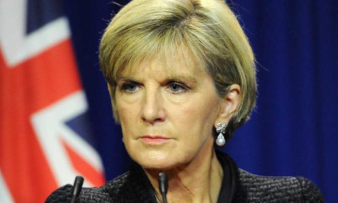 استراليا لن تنقل سفارتها