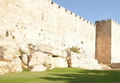 أسوار مدينة القدس – فوزي حنا