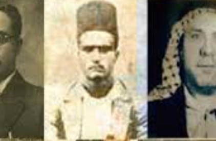 حدث في مثل هذا اليوم ١٧/٦/١٩٣٠ تنفيذ حكم الإعدام بالشهداء الثلاثة: عطا الزير، محمد جمجوم وفؤاد حجازي.