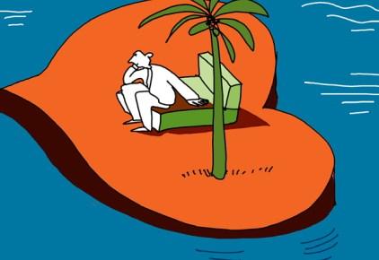 جزيرة القُلوب الميّتة بقلم: راضي شحادة