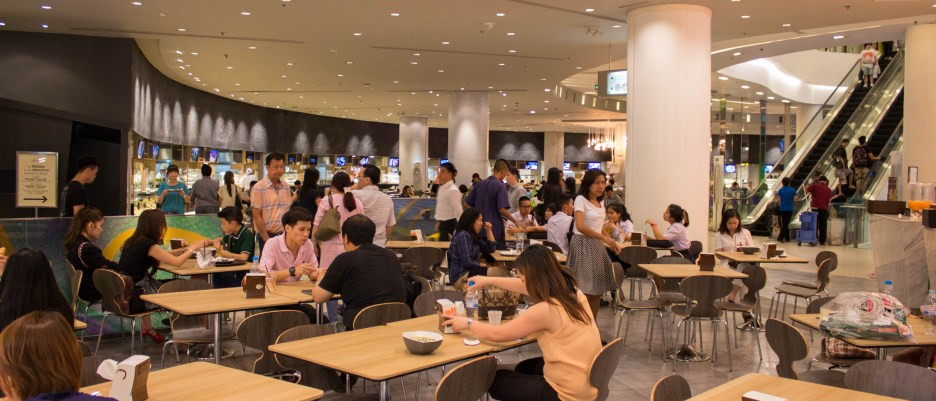 The Siam Paragon food court
