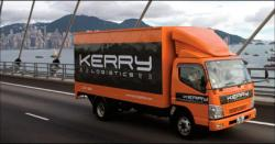 Kerry Logistics Strengthens Partnership with illycaffè Through Strategic Collaborations
