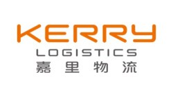 Kerry Logistics, Deloitte, and CargoSmart Leverage Blockchain to Digitise Global Logistics