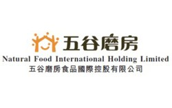 Natural Food International Holding Limited announces its subscription results Offer Price set at HK$1.62 per Offer Share