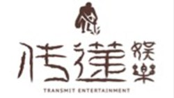 Transmit Entertainment Turns Around to Profit in 1H FY18/19 Revenue More Than Doubled to HK$395.3 Million