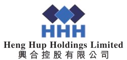 Heng Hup Holdings Limited to raise a maximum of approximately HK$155 million by way of Public Offer and Placing
