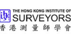 The Hong Kong Institute of Surveyors Annual Conference 2019: Sheds Light on Digital Transformation of Global Real Estate