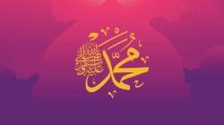 Hikmah Memperingati Maulid Nabi Muhammad SAW