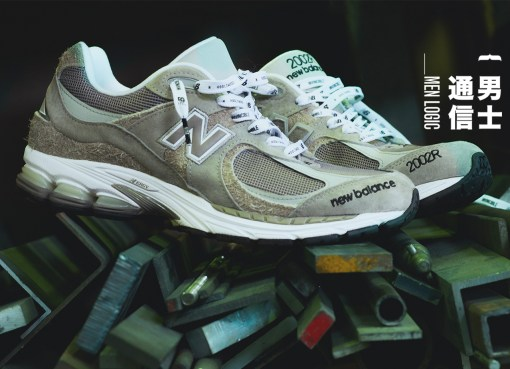 三方結意!INVINCIBLE x N.HOOLYWOOD x New Balance ML2002RV 發售情報解禁