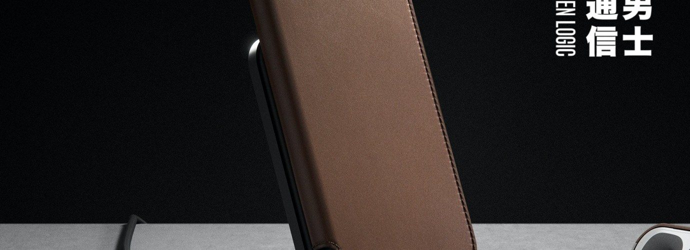 NOMAD for iPhone 12 系列 不變應萬變的 Horween Leather 手機殼再次登場