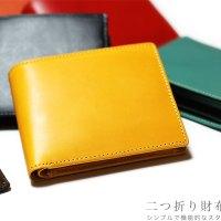 驚きのプライス!SLIP-ON 税込み9,720円で買えるブッテーロの二つ折り財布