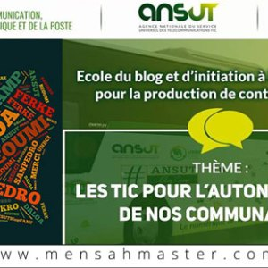 ansut blog camp 1