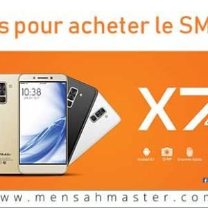 smobile-x7-mensahmaster-cover