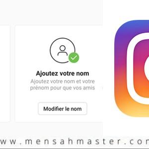 Profil-Instagramdeux-astuces-pour-peaufiner-la-présentation-de-votre-compte