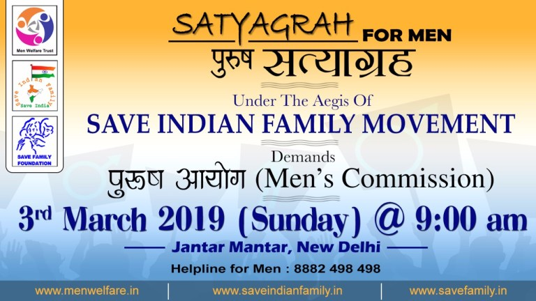 Satyagrah for Men – March 03, 2019