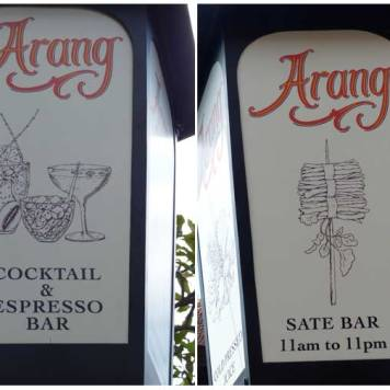 Arang street signs